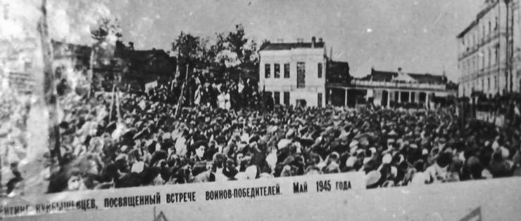 sf-1945-02