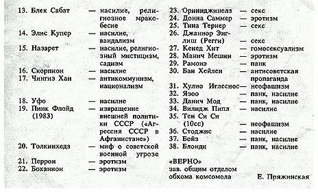 19211_original
