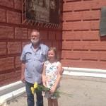 В Самаре открыта мемориальная доска актеру Александру Амелину