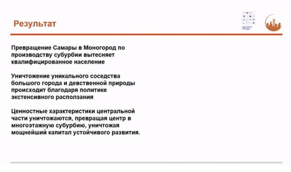 стадников_015