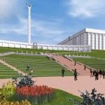 Как будет выглядеть склон площади Славы. Полная визуализация проекта