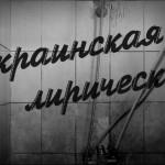 Паша Федул принял участие в новом клипе группы НОМ на украинскую тему
