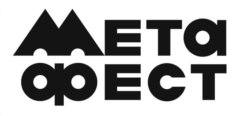 metafest_0