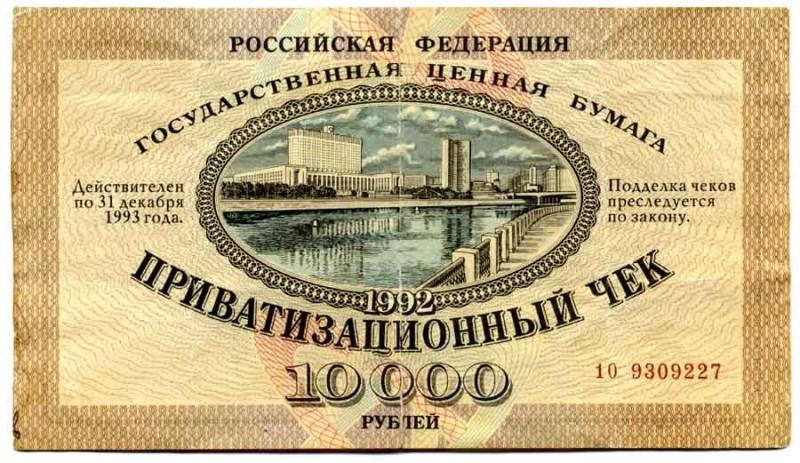 16650-prodat-akcii-olbi-diplomat