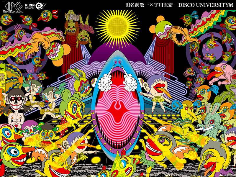 U_60_753886012210_disco