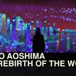 Неделя японских художников. День первый. Чино Аошима. Видео
