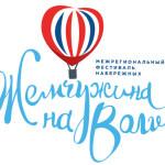 12 сентября в Самаре пройдет пилотный фестиваль набережных «Жемчужина на Волге»
