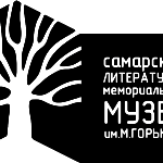 II литературная биеннале «Из Самары с любовью» 2015. Расписание и гости