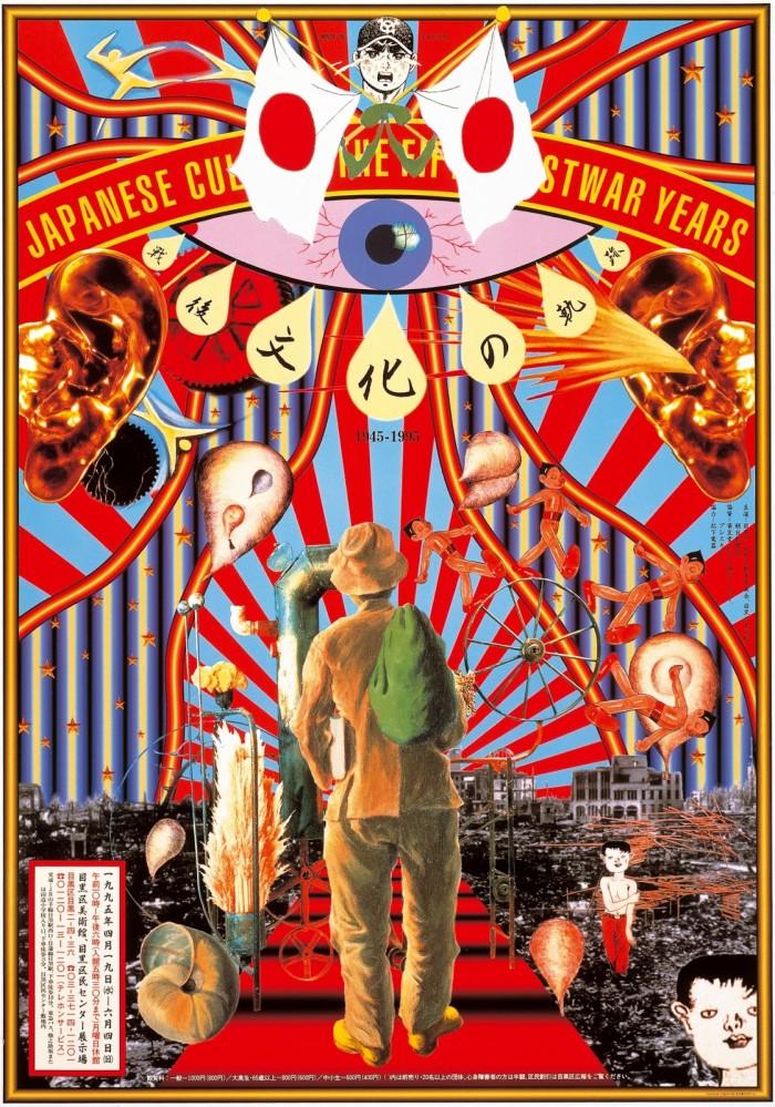 tadanori-yokoo-posters-y-diseno-grafico-do-004