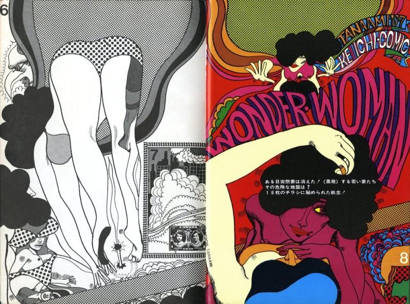 tanaami-wonder_woman-bijutsu_journal-no62sep1967-4-5