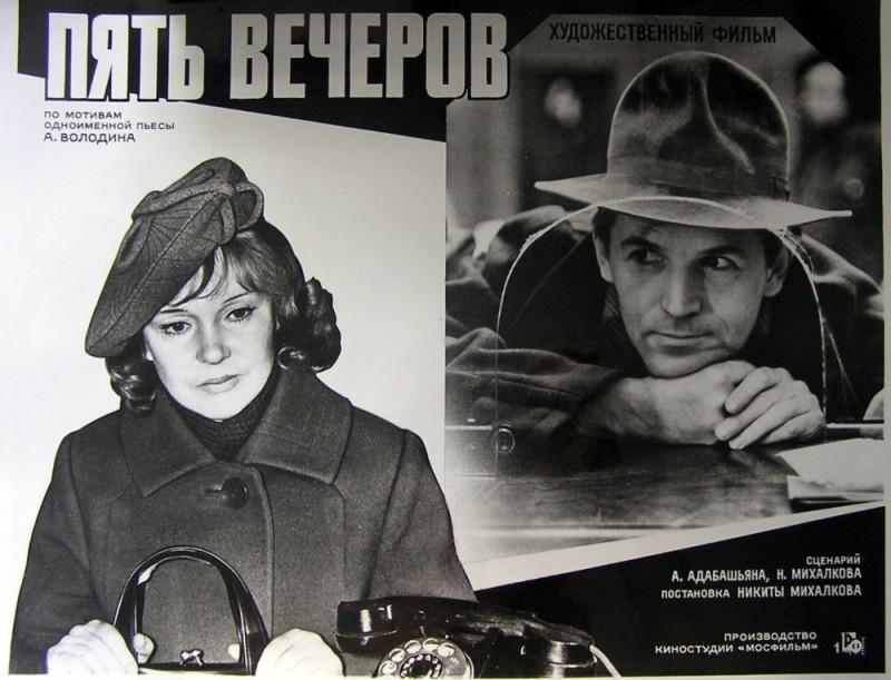 kinopoisk.ru-Pyat-vecherov-2558952