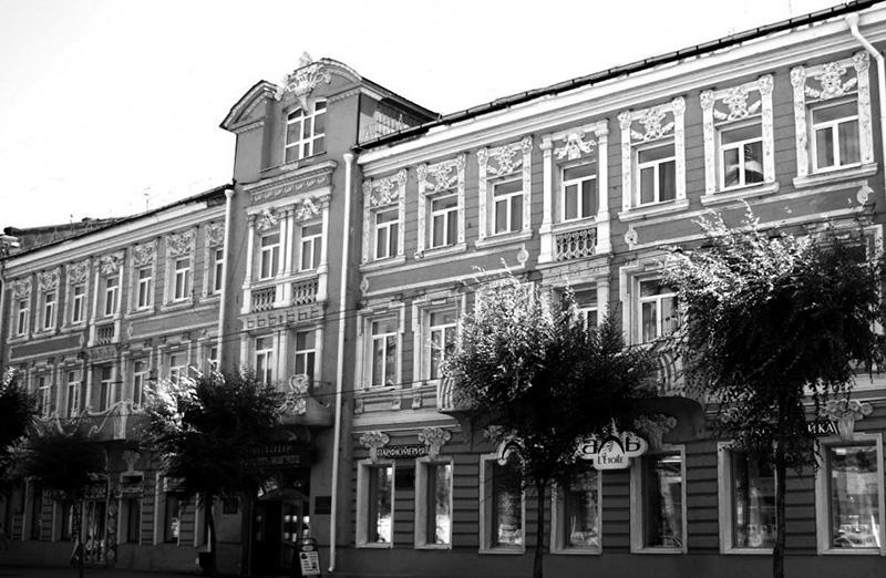 Гостиница «Бристоль-Жигули»