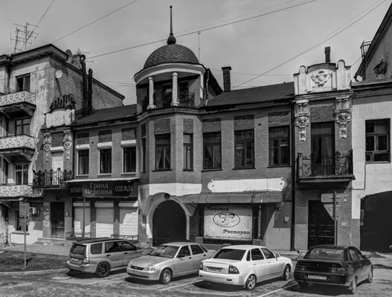 Доходный дом П.П. Головкина