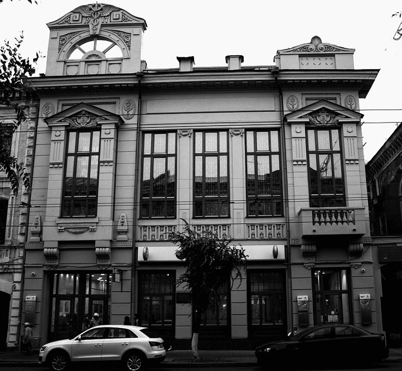 Банк Общества Взаимного кредита