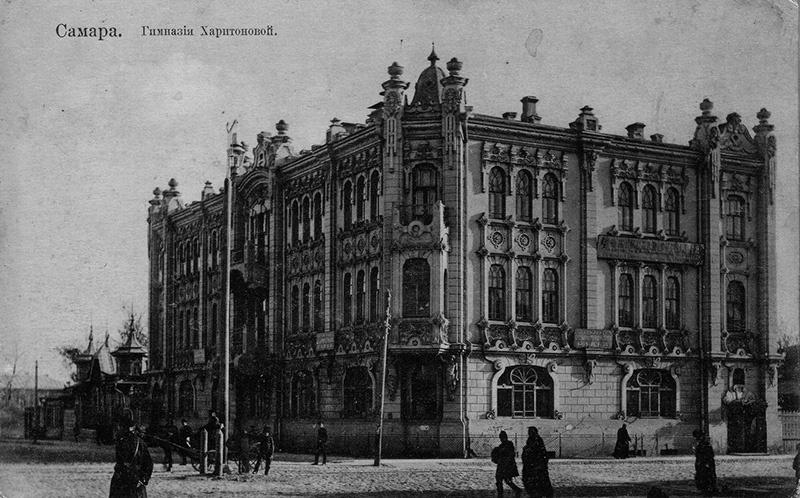 Доходный дом А.Ф. Нуйчева (Гимназия сестер Харитоновых)