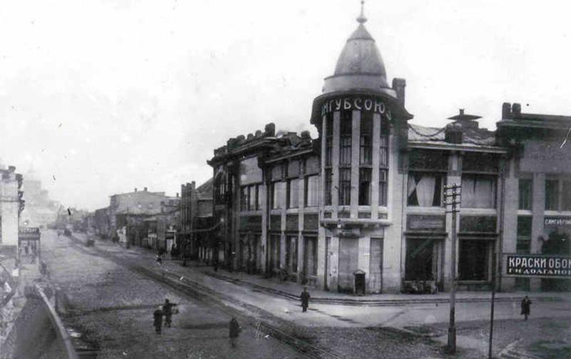 Торговый дом Щетинкина П.В.