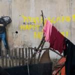 Сирийский беженец Стив Джобс на новой работе Бэнкси