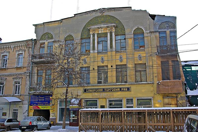 Nekrasovskaya61_1
