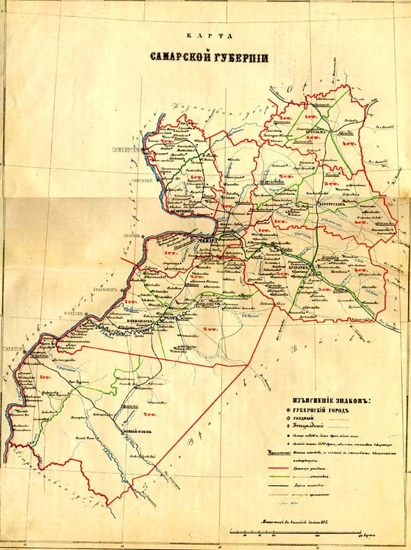 10-11_2_Карта Самарской губернии