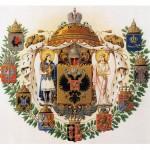 Особенности национальной истории
