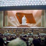 30 лет назад начало новой жизни дал XXVII съезд КПСС