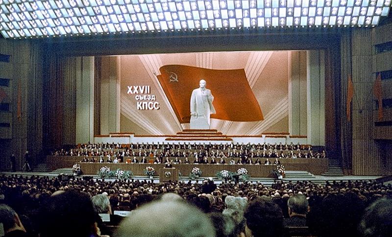 30 лет назад начало новой жизни дал XXVII съезд КПСС – СамКульт