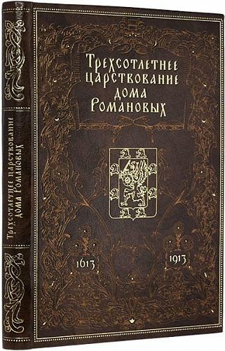 ДомРомановых_01