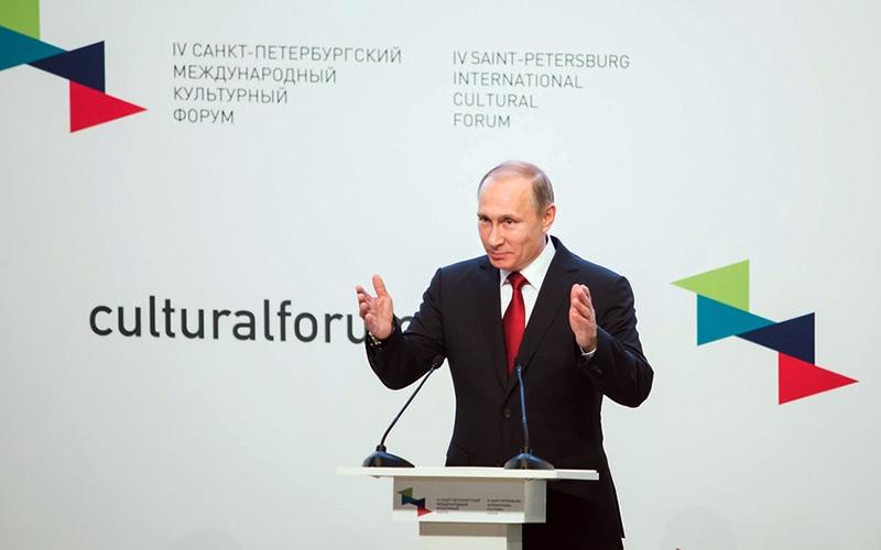 common-thumbs-v._putin_na_ceremonii_otkritiya_kulturnogo_foruma_baf