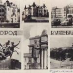 Как выглядел Куйбышев 60 лет назад. Почтовые открытки 1956 года