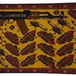 Декоративно-прикладное искусство войны. Афганские ковры