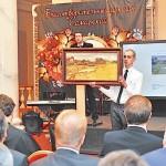 Аукцион «Самарский» пройдет при поддержке губернатора