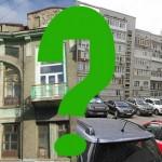 Ирина Фишман. Размышления после Форума: надо прочувствовать СВОЙ город!