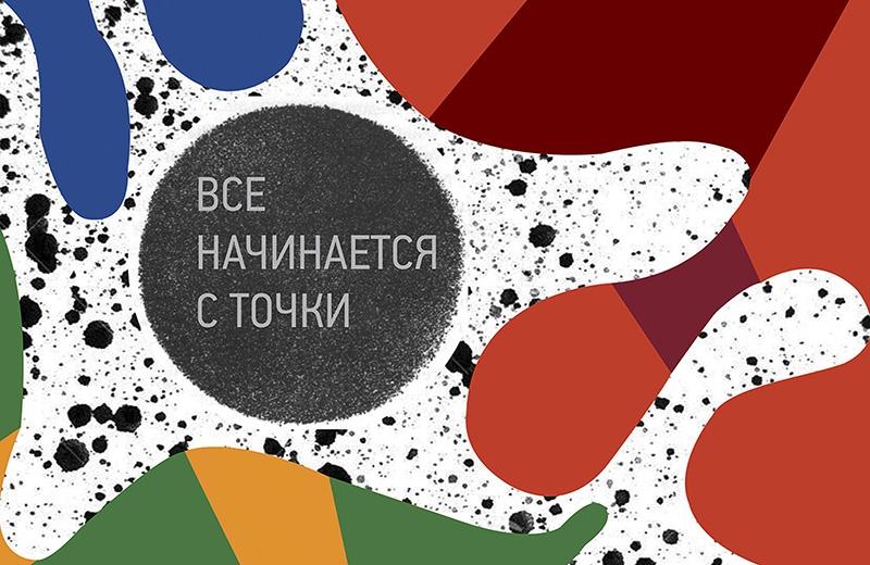 16-2_Коды абстрактного космоса