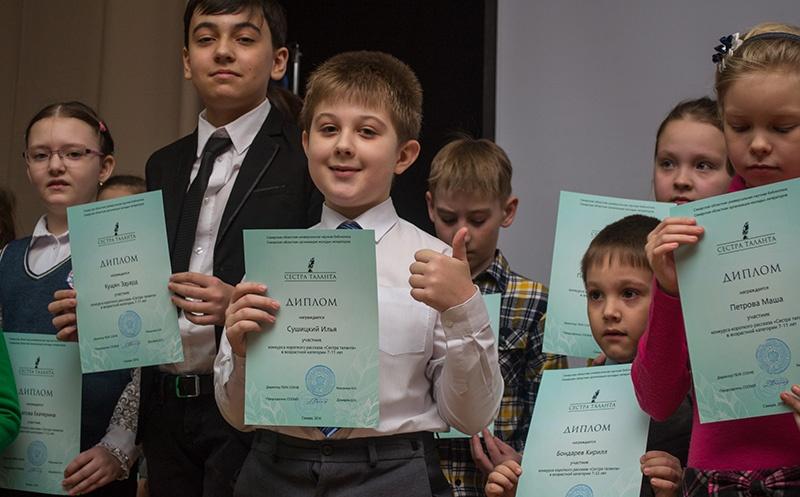 3-2_Поэтический чемпионат