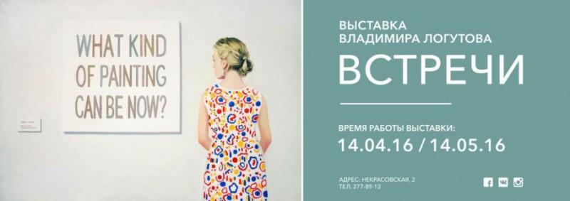 socseti-01