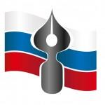 Официально! Конкурс среди печатных и электронных СМИ «Самарская пресса – 2016»