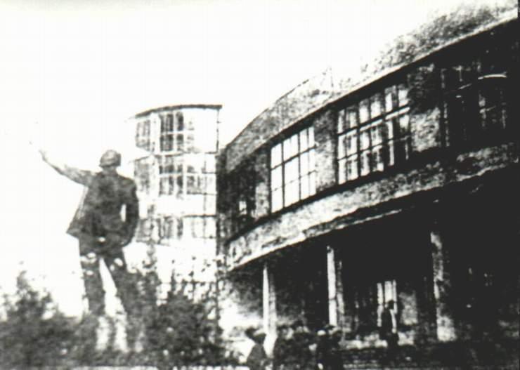 Фото 1938 года