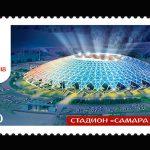 Самара и Куйбышев на марках. От бузулукского земства до «Самара-арены»
