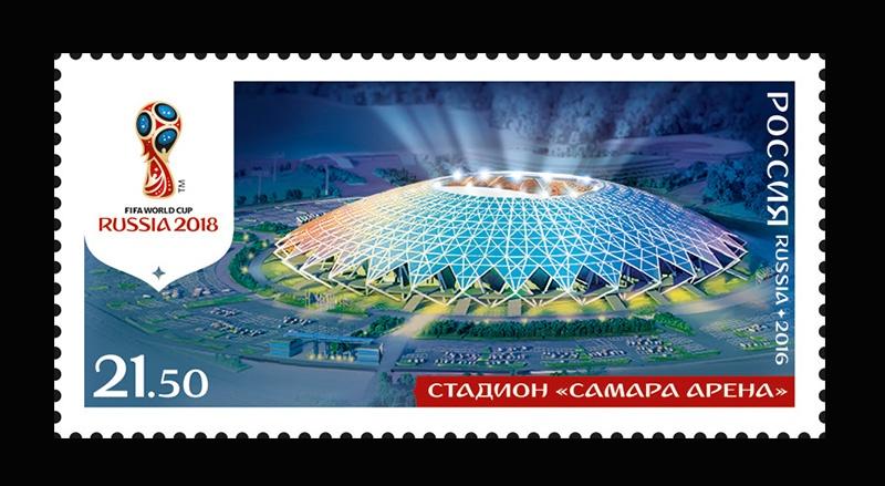FIFA_2016_SAMARA_M1