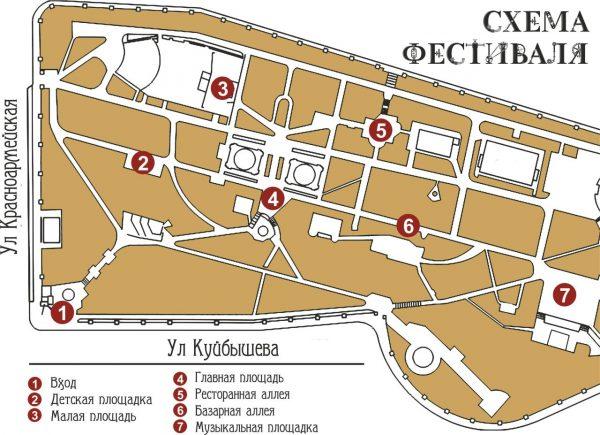 Plan_strukovskogo