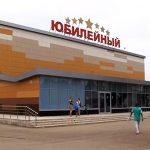 В день российского кино обновленный 3-D кинотеатр открыт в Безенчуке. Следующий — Чапаевск
