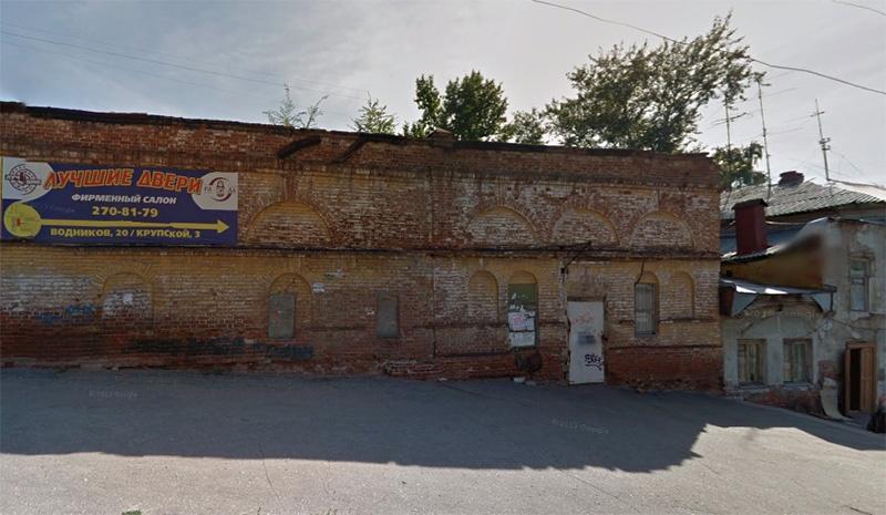 крупская-9а