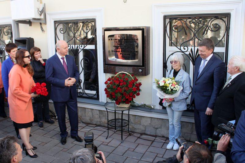 ВСамаре открыли мемориальную доску Эльдара Рязанова