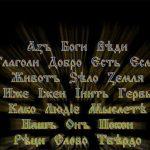 «Буквы разные писать тонким перышком в тетрадь…»