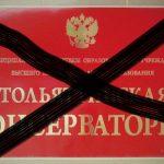 Мы осиротели: в Самарской области не осталось ни одного вуза искусств