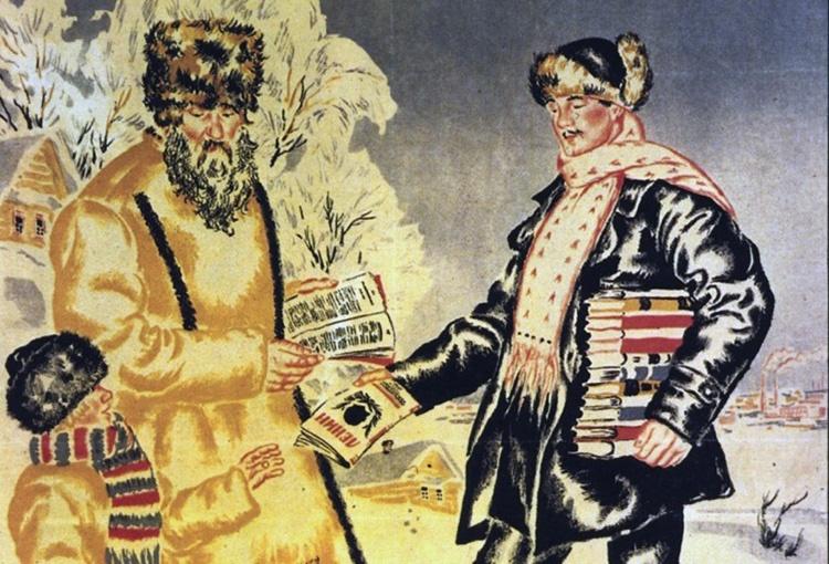 164_smychka-mezhdu-gorodom-i-derevnej