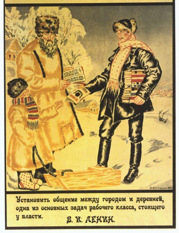 16_smychka-mezhdu-gorodom-i-derevnej