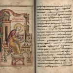 Первое литературное произведение Самары датируется 1648 годом! {наша культура много старше, чем мы думаем}