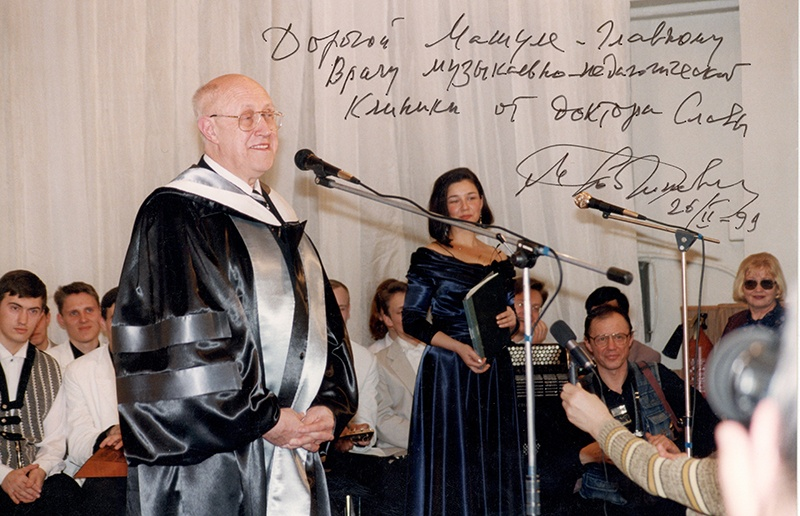 17-2_darstv-nadpis-m-l-rostropovicha-m-v-mzhelskoj-26-fevralya-1999