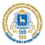 Главный музей губернии на пути в будущее